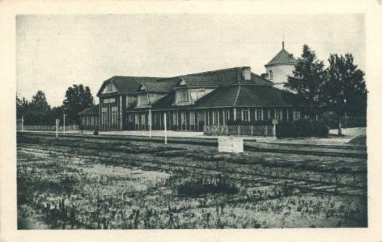 Железнодорожный вокзал станция Микашевичи 1925-1939 года