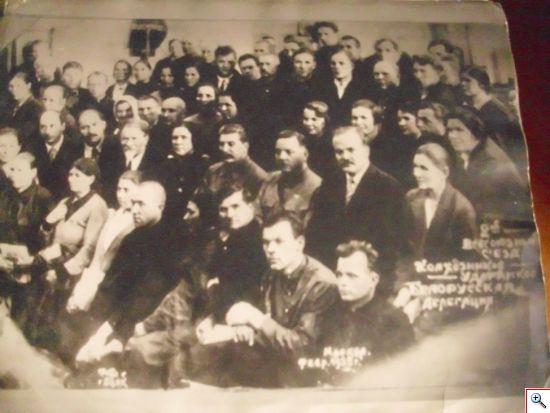 Белорусская делегация колхозников-ударников в Москве.1935г. Среди них: Сталин, Ворошилов, Молотов, Стешиц Г.П(в 3-м ряду)